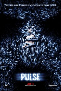 1Pulse (2006)
