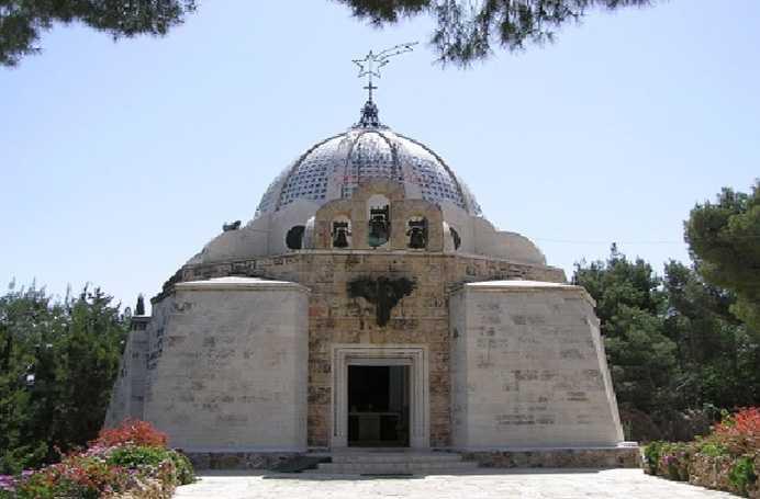 Palestina 14