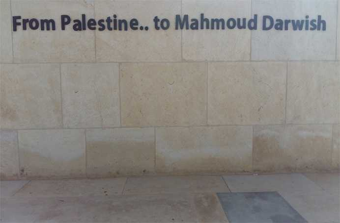 Palestina Oreste 11