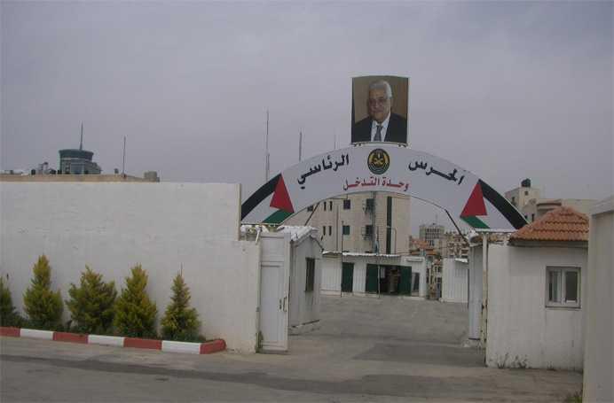 Palestina Oreste 5