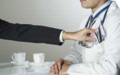 DNA se pregateste de operatie! 450 de medici cercetati pentru luare de mita!