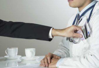 mita medici